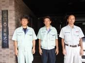日興防水工業 株式会社